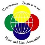 Know and Can Association